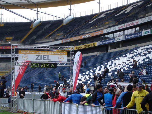 Commerzbank Arena 3