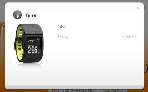 Nike plus False